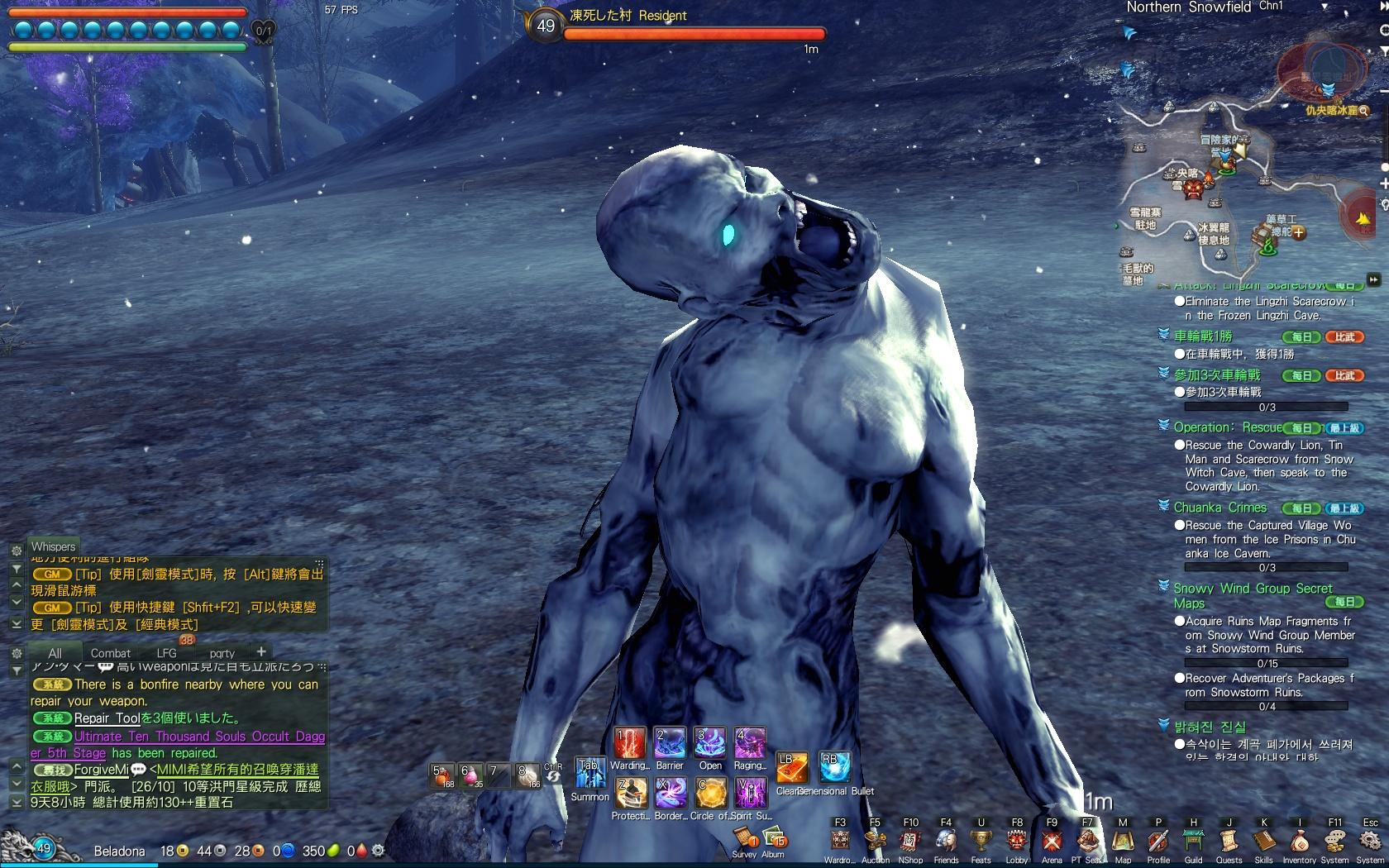Screenshot_151025_100.jpg